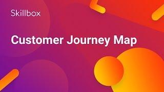 Что такое Customer Journey Map