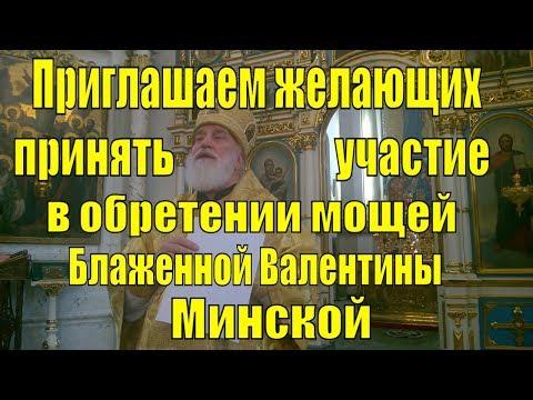 Ростовские храмы адреса