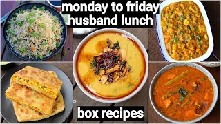 monday to friday quick & easy husband lunch box recipes | 5 लंच बॉक्स रेसिपी बड़ों और बच्चों के लि