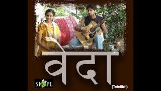 Hindi Movies – Shepherd India Media