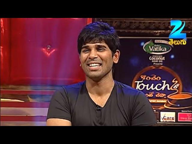 Allu Sirish Konchem Touch lo Unte Chepta – August 21, 2016 – Full Episode