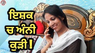 ਦੇਖੋ ਮੁੰਡੇ ਨੇ ਕਿਵੇਂ ਕੱਢੀ ਕੁੜੀ ਨਾਲ ਪੁਰਾਣੀ ਖਾਰ | Best shortpunjabi movies 2021 | Jatt Tv