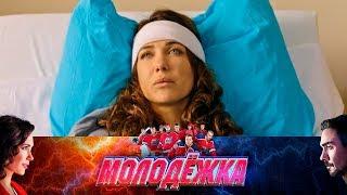 Кто напал на Викторию Каштанову? | Молодежка
