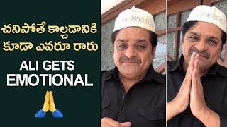 Comedian Ali Gets Emotional About Janata Curfew | Manastars