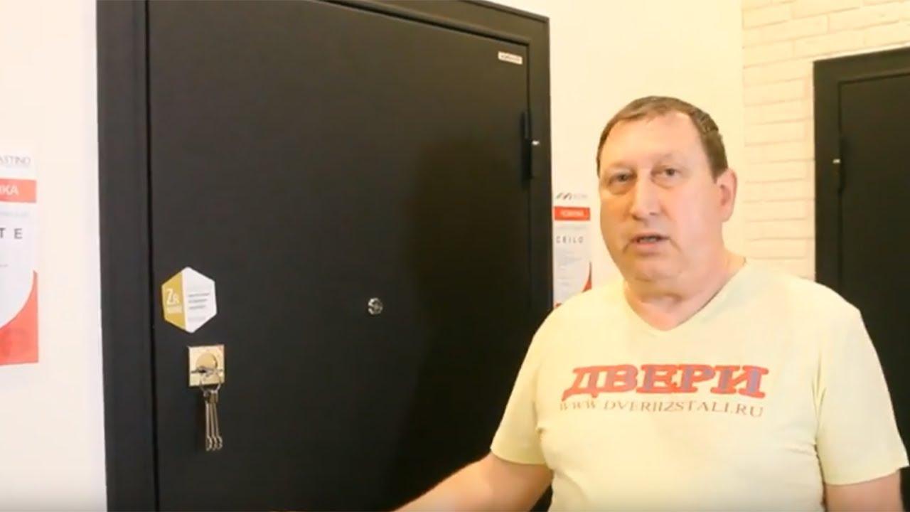 Дверь Mastino Cielo с зеркалом Шамбори светлая - Обзор входной двери