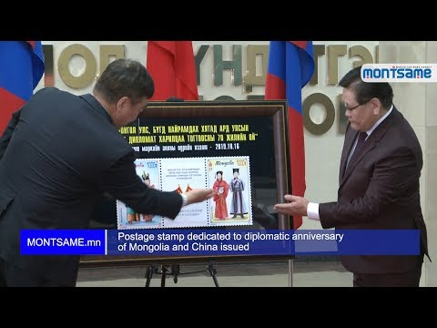 Postage stamp dedicated to diplomatic anniversary of Mongolia and China issued