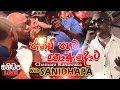 Jandi Pahata Noandata (Mage loke Rajjuruwo) - Chamara Ranawaka With Sanidapa 2017
