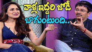 Pragya Jaiswal And Nageswara Reddy Exclusive Interview At Achari America Yatra