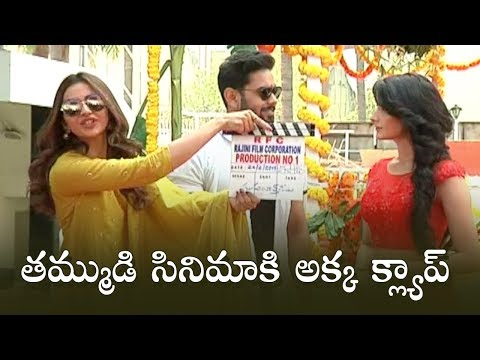 Rakul Preet Singh's Brother Aman Debut Movie Launch Video