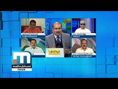 Has Kerala Also Been Made Fertile Ground For Modi?  Super Prime Time  Part 1  Mathrubhumi News
