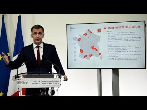 Γαλλία – Covid: Έρευνες σε βάρος πολιτικών προσώπων