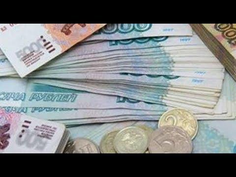 Курсы Российского Рубля ...  | Currencies and banking topics #59