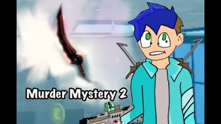 how to get free legendary knives in mm2 - 免费在线视频最佳电影电视