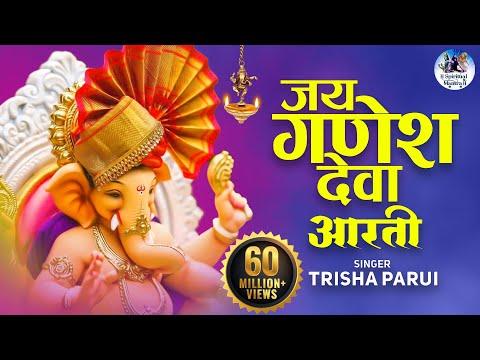 Download JAI GANESH JAI GANESH JAI GANESH DEVA || LORD GANESH AARTI || GANESH BHAJAN - VERY BEAUTIFUL SONG Mp4 HD Video and MP3