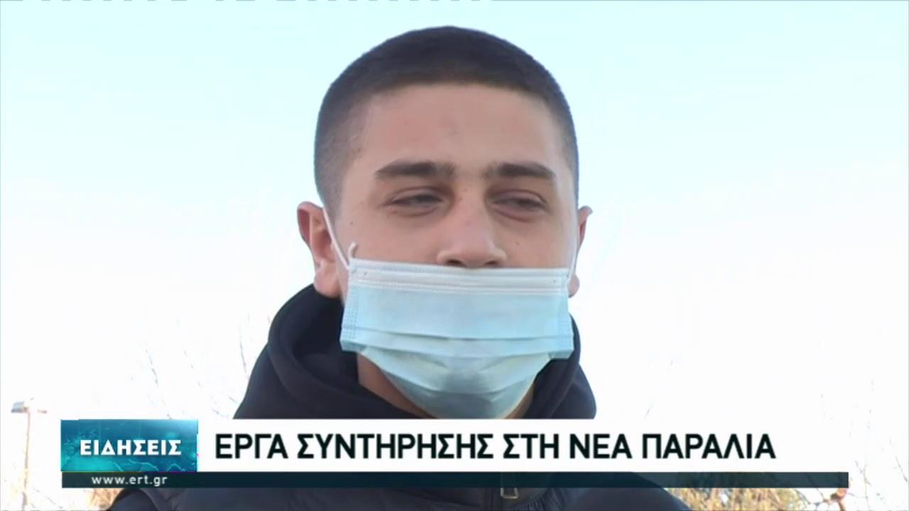 Άλλη όψη στη Νέα Παραλία Θεσσαλονίκης | 21/2/2021 | ΕΡΤ