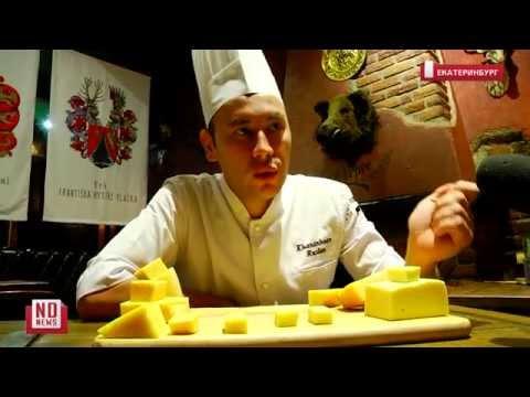 Как распознать сырный фальсификат в магазине