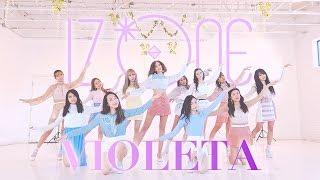 [EAST2WEST] IZ*ONE (아이즈원) - 비올레타 (Violeta) Dance Cover Contest