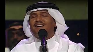تحميل و مشاهدة سيد المزايين - محمد عبده - تسجيل اصلي عالي الجودة MP3