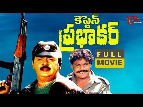Captain Prabhakar Telugu Full Movie || Vijayakanth || Ramya Krishna || Sarath Kumar || TeluguOne