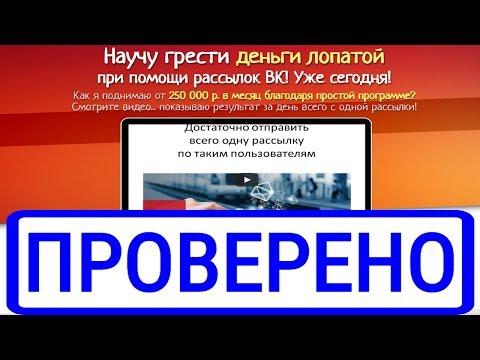 Вклад в биткоины за рубли