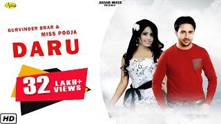 Gurvinder Brar & Miss Pooja || Daru || New Punjabi Song 2017 || Anand Music