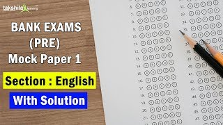 BANK EXAMS (Pre) Mock Paper: 1 English Section I SOLVED PAPER I