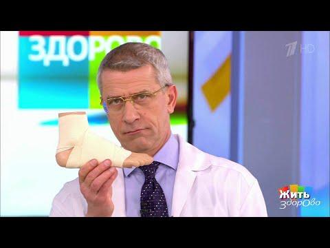 Воспаление ахиллова сухожилия. Жить здорово! 03.04.2019