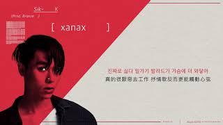 xanax (prod. by Bronze)