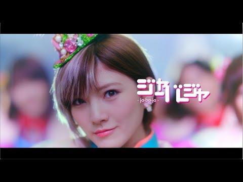 AKB48 - Ja-Ba-Ja