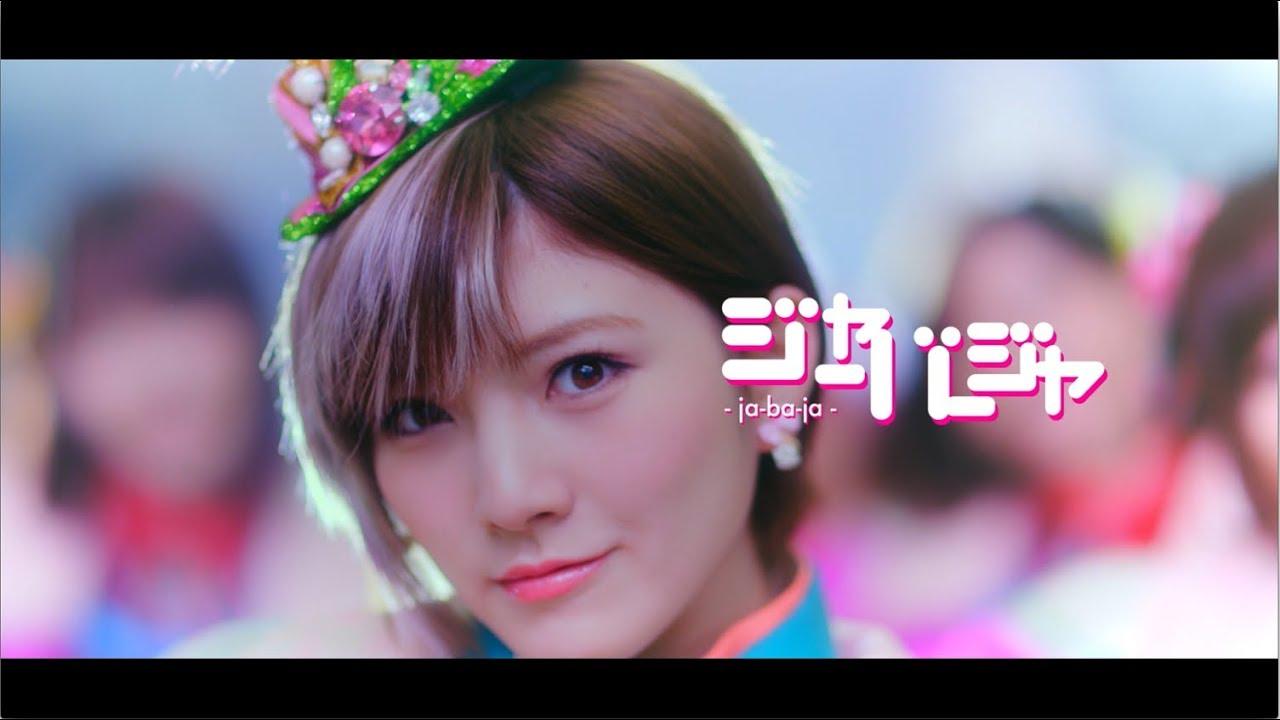 [Japan] MV : AKB48 - Ja-Ba-Ja