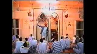 Sheikh Mohamed Ismail Bayile - Mtume yu hai ? Part 1