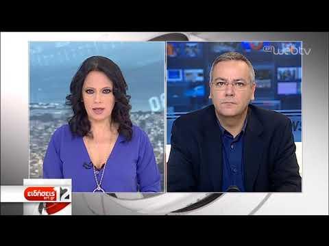 Νέες επιθέσεις κατά βουλευτών του ΣΥΡΙΖΑ σε Δράμα και Κατερίνη | 25/1/2019 | ΕΡΤ