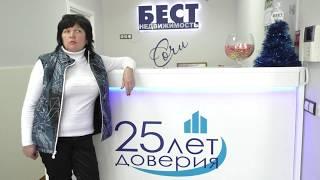 Отзыв клиента Елены из Перми о работе менедже...