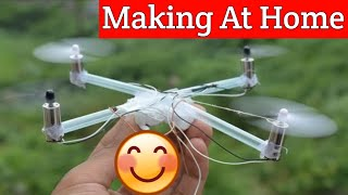 How to make quadcopter at home || making drone at home || drone making