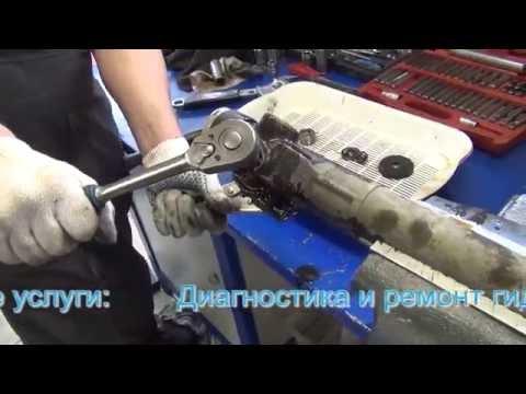 Ремонт рулевой рейки на Chevrolet. Ремонт рулевой рейки на Chevrolet в СПб.