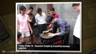 preview picture of video 'Foshan Gogotrek's photos around Foshan, China (foshan china)'