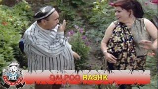 Qalpoq - Rashk | Калпок - Рашк (hajviy ko