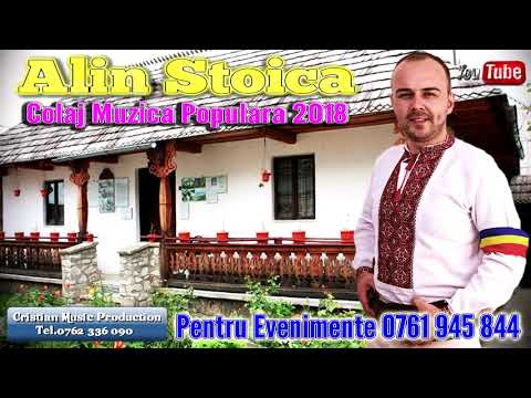 Alin Stoica – Sora si fratele meu Video
