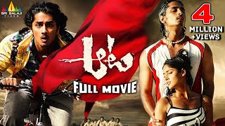 Aata  Telugu Latest Full Movies  Siddharth Ileana  Sri Balaji Video