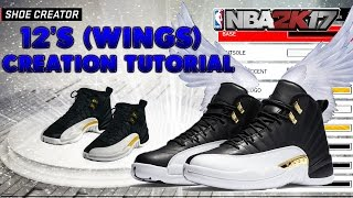 HOW TO GET RETRO 12s Wings Jordans Shoe Easiest Way To Make Retros Tutorial NBA 2K17 Mypark OVO