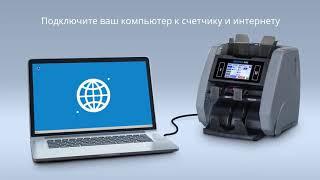 Счетчик-сортировщик банкнот DORS 800 MULTI 5, 1500 банкнот/<wbr/>мин, ИК-, УФ-, магнитная детекция