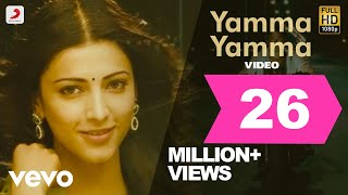 7 Aum Arivu - Yamma Yamma Video | Suriya, Shruti | Harris Jayaraj