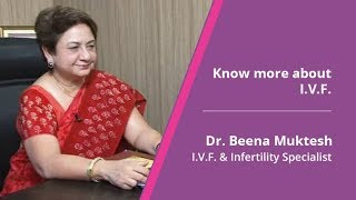 What is an IVF?