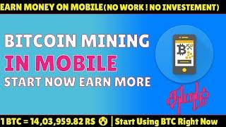 Bitcoin Mining Mobile iOS