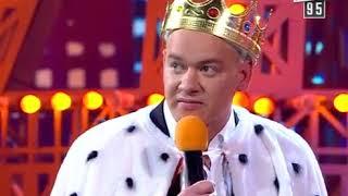 КрымНаш СБУ по имени Солнце и Мэр Кличко - они порвали зал до СЛЕЗ