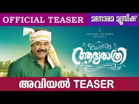Aadya Rathri - Teaser