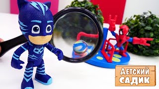 Видео для детей с игрушками: супергерои. Детский сад с Машей.