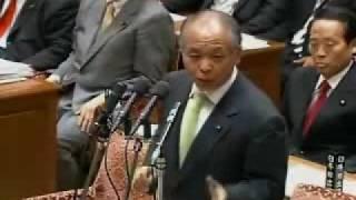 鈴木宗男・予算委員会10月8日1/2