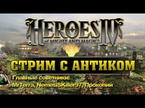 Раскольники герои меча и магии онлайн