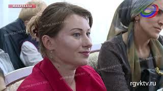 В Махачкале прошел вечер поэзии на языках народов Дагестана